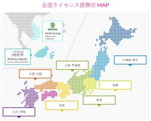 DSCHOOLマップ