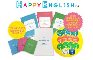 HAPPYEnglish教材