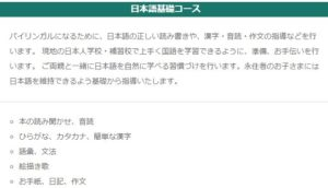netty日本語基礎