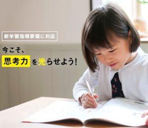 学びwith